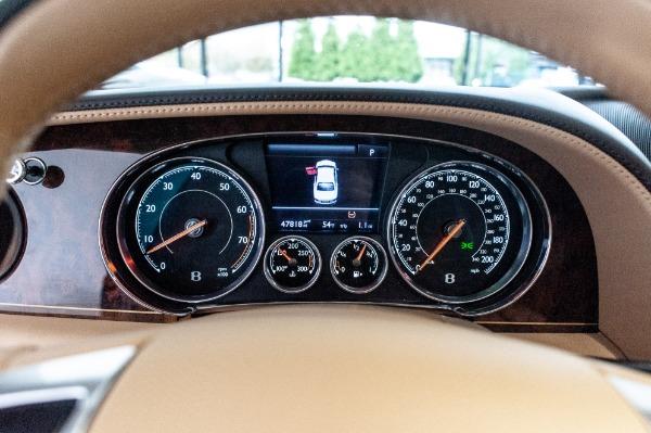 Used 2016 Bentley Flying Spur W12 | Vienna, VA